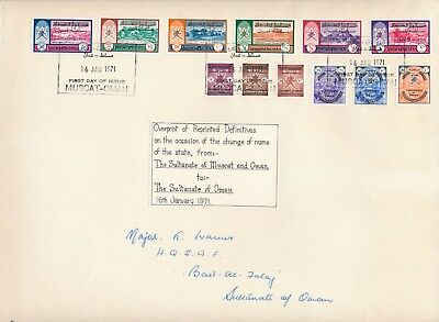 "OMAN 1971, Mi. 123-34 FDC ""overprints"" on first day cover! Mi. 350,- rare!A16488"