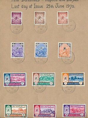 OMAN 1966/70, Mi. 95-106 and 111-22 on cover!! Razy combination!! A16489|