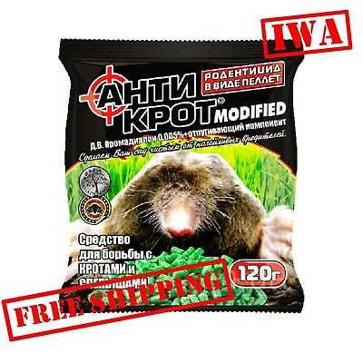 NEW. Mole Poison. poison taupe, veleno talpa, now bigger pack 120 gm giftmole.