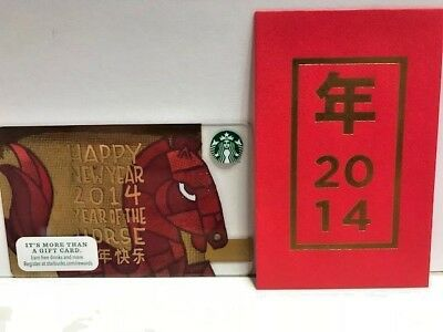 NEW Starbucks 2014 Chinese New Year,Year of Horse,no load no swipe w/envelope