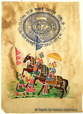 Indian Miniatura Pittura Royal Mughal Imperatore Processione Old Stamp Carta Art