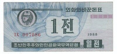 Korea 1 chon 1988 P#23 Genuine Note