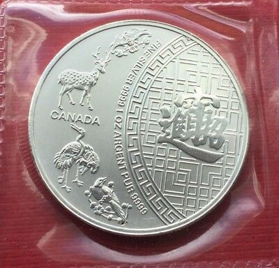 "2014 Maple Leaf ""5 BLESSINGS"" Coin - 1 oz Pure .9999 Silver Canada"