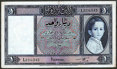 Iraq King One Dinar L.1931(1942) P18a Issued note XF