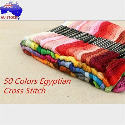 50PCS Cross Stitch Cotton Embroidery Thread Floss Sewing Skeins Craft CG
