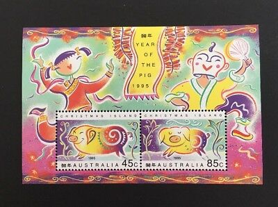 1995 Christmas Island Year Of The Pig Mini sheet Mint MUH