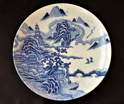 """Beautiful Large 12"""" Vintage Blue & White Chinese Oriental Charger Plate"""