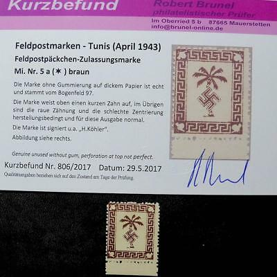 German WW2 AFRIKA KORPS/Tunis stamp-CERTIFIED-1943-Germany/Tunisia feldpost-mi5a