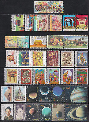 India 2018 Complete Year Pack set of 117v MNH Commemorative Stamps Collection