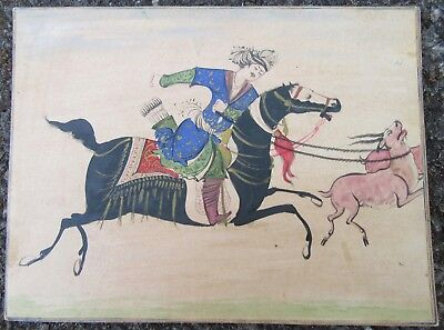 Antique Persian Qajar Islamic Watercolour Painting 19Th Century Horse & Rider