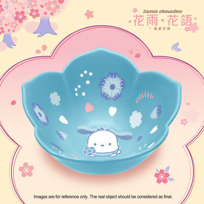 Sanrio Pochacco Baby Blue Eyes Blossoming Ceramic Bowl Blue Flower HK 7-11 NEW