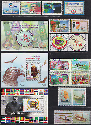 Bangladesh 2018 Complete Year collection 34v Stamp + 7 MS + 4 Limited Issue MNH