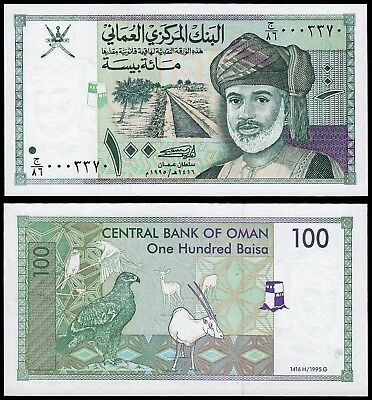OMAN 100 BAISA 1995 P-31 UNC BANKNOTE MIDDLE EAST PAPER