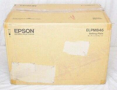 Epson Projector Wall Mount Ultra Short White V12H777020 NOB