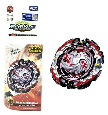 TAKARA TOMY JAPAN BEYBLADE BURST CHO-Z Booster B-131 Dead Phoenix 0 At SUPER Z