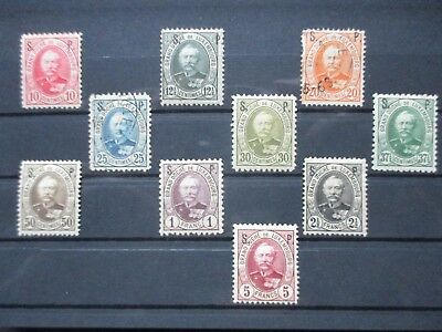 Lot [29] LUXEMBOURG - SERVICE STAMPS - 1891 - YT#67-76 - used/MH