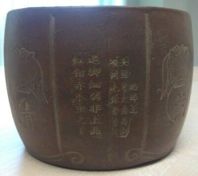Rare Antique Chinese 18thC Yixing Zisha Pot Red Clay 12 Character Seal Mark