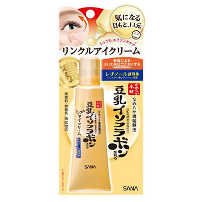 ♪Sana Nameraka Honpo Soymilk Isoflavone Wrinkle Eye Cream 25g - US Seller