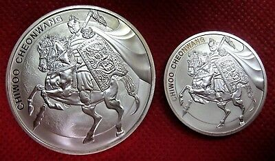 2017 South Korea Chiwoo Cheonwang 1 oz & 1/2 oz. Silver Medal Set - Below Bid