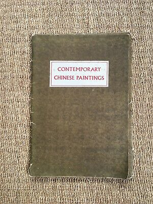 24 Original Vintage Chinese Paintings Prints c. 1956 Peking Socialist Realism