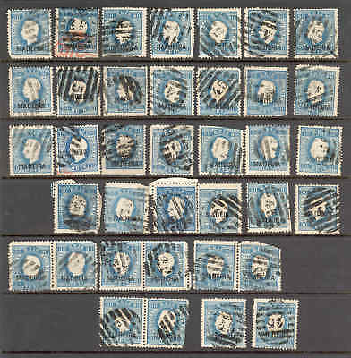 Portugal – Madeira overprinted 50r. blue x37 used copies. Unusual!