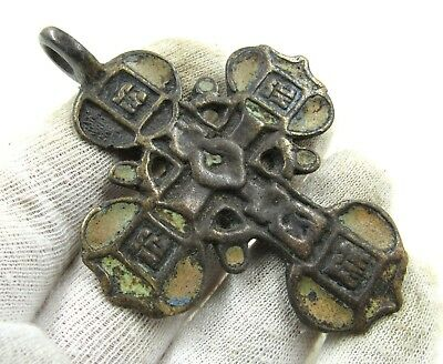 Authentic Late Medieval Enamelled Bronze Radiate Cross Pendant - Wearable - J66