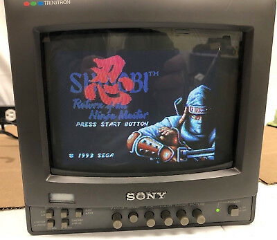 """Sony Trinitron PVM-8220 8"""" Color Professional Grade CRT Video Monitor Tested (#4"""