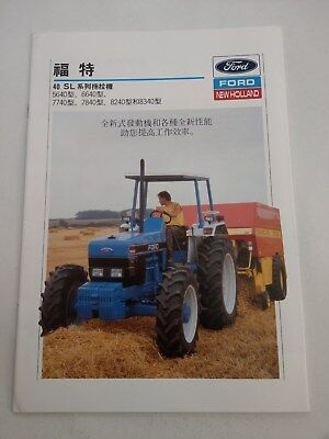 Ford New Holland 5640 6640 7740 7840 8240 8340 SL tractor brochure Far East
