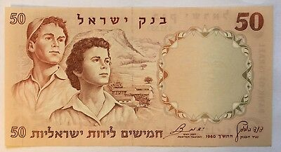 Israel 50 Lirot 1960 UNC Pick 33d, Green Serial number with security strip