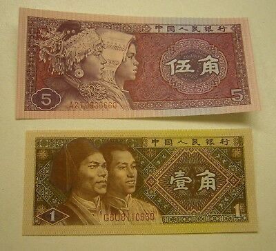 1980 China One & Five Jiao Banknote lot Unc