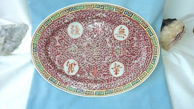 VINTAGE CHINESE RESTAURANT WARE...Oval Plate or Platter...Textured Design...EUC