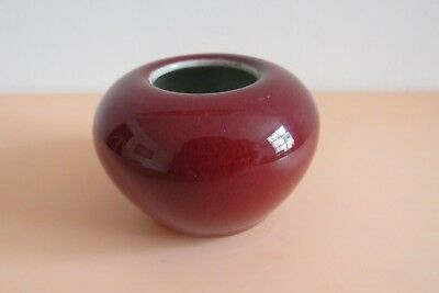 Antique 19th century apple-shaped water pot