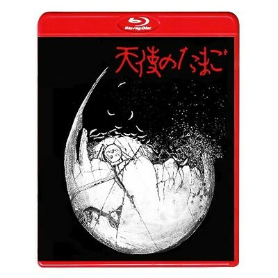 Angel's Egg (Tenshi no Tamago) Bluray Film ENGLISH Subtitles Region A US Blu-Ray