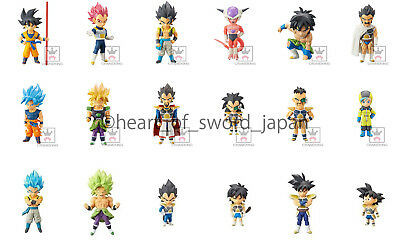 PSL Movie DRAGON BALL SUPER BROLY WCF World Collectable Figure vol.1 2 3 ALL Set