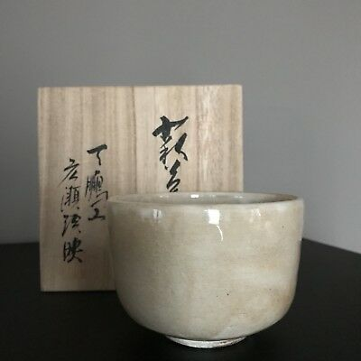 Japanese Tea Bowl Hagi Chawan With Box Master Tanei Hirose
