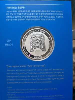 2017 Proof Silver Coin South Korean 1OZ Chiwoo Cheonwang, Brilliant Uncirculated