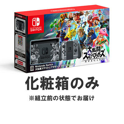 Nintendo Switch Super Smash Brothers SPECIAL Set Box Only Japan