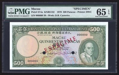 Macau 500 Patacas Specimen 1979 P57As PMG Gem Uncirculated 65 EPQ