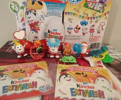 Kinder Egg Surprises and Sticker Albums -50 Years Anniversary & Christmas Time!
