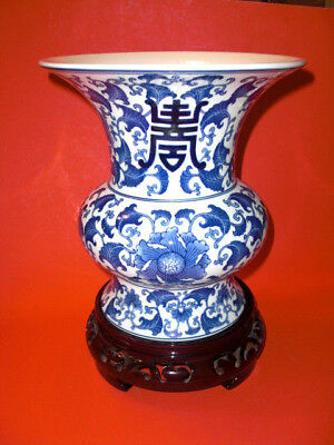 Vintage Asian/ Oriental/ Chinese Blue & White Porcelain Floral Vase W/stand