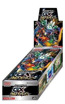 Pokemon Sun Moon SM8B Ultra Shiny GX High Class Booster Box Display Japanese