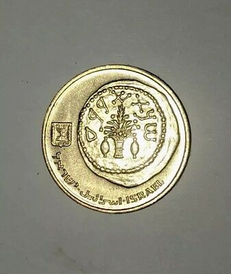 Israeli 5 Agorot From 1998