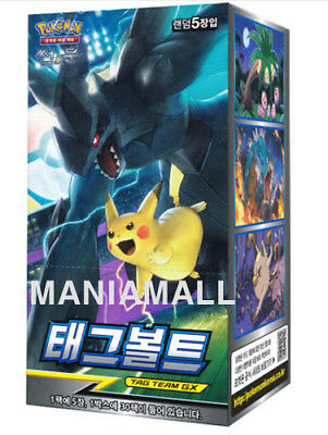 "Pokemon cards Sun&Moon SM9 ""Tag Volt Team"" Booster Box / Korean Ver"