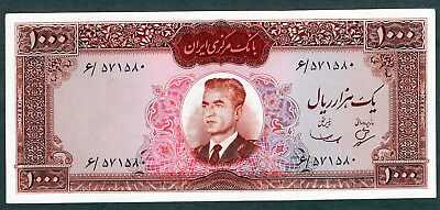 LOT#6 Middle East BANKNOTE 1000 RIALS M.REZA SHAH 1965, Pick 83 BOOK VALUE $350