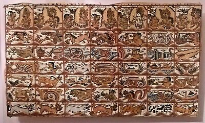 Antique Indonesian Asian Hand Painted Picture Story Unique