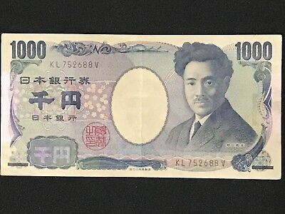 Foreign Banknote (1) - Japan - 1000 Yen