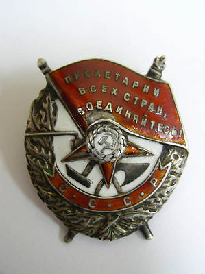 Antique WWII 1943 SILVER Order COMBAT RED BANNER USSR