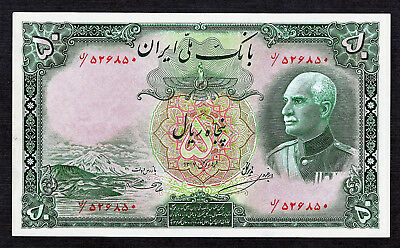 RARE Middle East BANKNOTE 50 RIALS REZA SHAH 1938, Pick 35AE AUNC