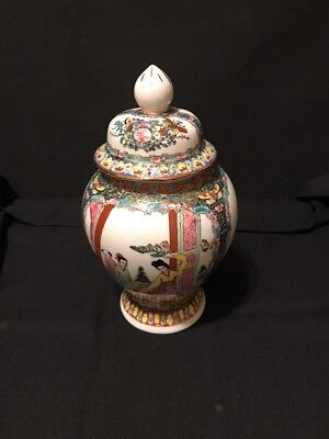 Beautiful Asian Ginger Jar With Lid