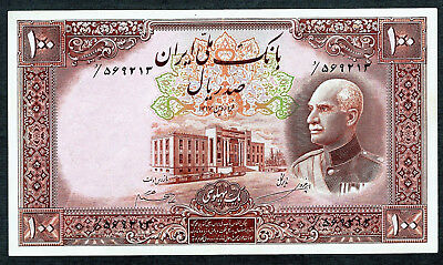 RARE Middle East BANKNOTE 100 RIALS REZA SHAH 1938, Pick 36AE XF/AUNC